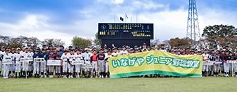 baseball-school2-133.jpg