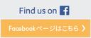 FB-FindusonFacebook-online-broadcast-FujimiSeals-211-90.png