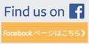 FB-FindusonFacebook-online-broadcast-FujimiSeals-90.png