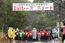 marathon1-200.jpg